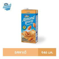 อัลมอนด์ บรีช เครื่องดื่มน้ำนมอัลมอนด์ รสลาเต้ (ตราบลูไดมอนด์) 946 มล.