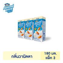 อัลมอนด์ บรีซ เครื่องดื่มน้ำนมอัลมอนด์ กลิ่นวานิลลา (ตราบลูไดมอนด์) 180 มล. 3 กล่อง/แพ็ก
