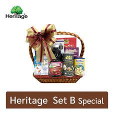 Heritage Set B Special (Hamper)