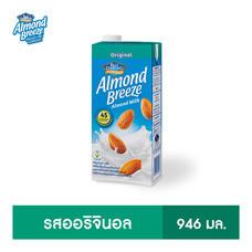 อัลมอนด์ บรีซ เครื่องดื่มน้ำนมอัลมอนด์ รสออริจินอล (ตรา บลูไดมอนด์) 946 มล.