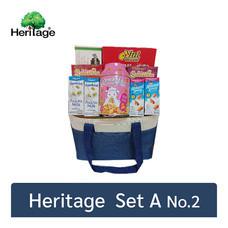 Heritage Set A No.2 (Hamper)