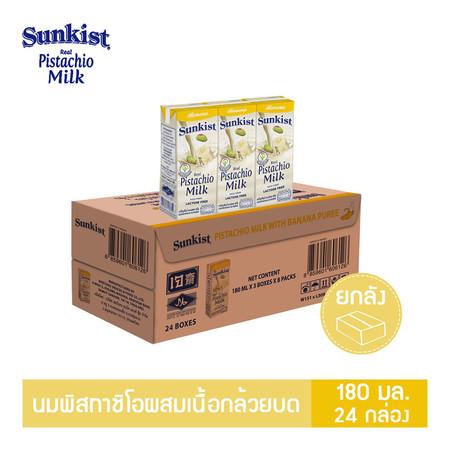 น้ำนมพิสทาชิโอ ผสมเนื้อกล้วยบด (ตราซันคิสท์) 180 มล. 24 กล่อง/ลัง