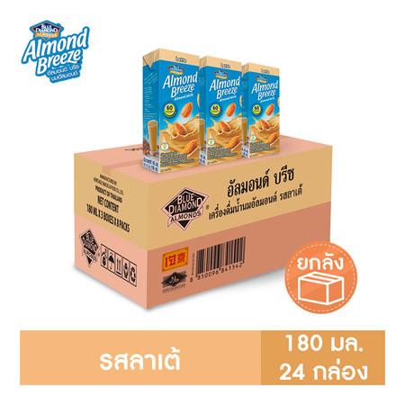 อัลมอนด์ บรีซ เครื่องดื่มน้ำนมอัลมอนด์ รสลาเต้ (ตราบลูไดมอนด์) 180 มล. 24 กล่อง/ลัง