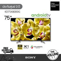 """Sony KD-75X8000G (75"""") Andriod TV 4K รุ่นปี 2019 (ประกันศูนย์ Sony 3 ปี)"""