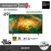 "Sony รุ่น KD-49X8000H (49"") Andriod TV 4K : รุ่นปี 2020 (ประกันศูนย์ Sony 3 ปี)"