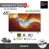 "Sony รุ่น KD-65X9000H (65"") [สีเงิน] 4K Andriod TV: รุ่นปี 2020 (รับประกันศูนย์ 3 ปี)"