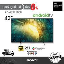 "Sony KD-43X7500H (43"") Andriod TV 4K : รุ่นปี 2020 (ประกันศูนย์ Sony 3 ปี)"
