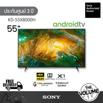 "Sony รุ่น KD-55X8000H (55"") Andriod TV 4K : รุ่นปี 2020 (ประกันศูนย์ Sony 3 ปี)"