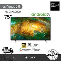 "Sony KD-75X8000H (75"") Andriod TV 4K : รุ่นปี 2020 (ประกันศูนย์ Sony 3 ปี)"