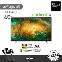 "Sony KD-65X8000H (65"") Andriod TV 4K รุ่นปี 2020 (ประกันศูนย์ Sony 3 ปี)"
