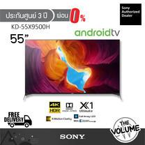 "Sony KD-55X9500H (55"") Andriod TV 4K รุ่นปี 2020 | ผ่อน 0% (ประกันศูนย์ Sony 3 ปี)"