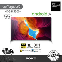 "Sony KD-55X9500H (55"") Andriod TV 4K รุ่นปี 2020 (ประกันศูนย์ Sony 3 ปี)"