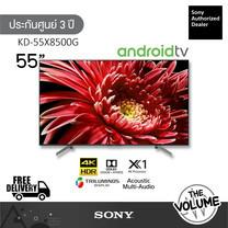 "Sony รุ่น KD-55X8500G (55"") (สีดำ) Andriod TV 4K : รุ่นปี 2019 (ประกันศูนย์ Sony 3 ปี)"