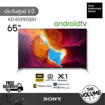 Sony KD-65X9500H (65