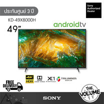 "Sony รุ่น KD-49X7500H (49"") Andriod TV 4K : รุ่นปี 2020 (ประกันศูนย์ Sony 3 ปี)"