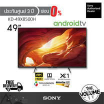 "Sony รุ่น KD-49X8500H (49"") Andriod TV 4K : รุ่นปี 2020 | ผ่อน 0% (ประกันศูนย์ Sony 3 ปี)"