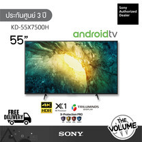 "Sony KD-55X7500H 4K Andriod TV (55"") รุ่นปี 2020 (รับประกันศูนย์ 3 ปี)"