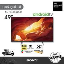 "Sony รุ่น KD-49X8500H (49"") Andriod TV 4K : รุ่นปี 2020 (ประกันศูนย์ Sony 3 ปี)"