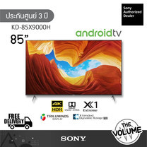 Sony KD-85X9000H (85 นิ้ว) | Full Array LED | 4K Ultra HD | High Dynamic Range (HDR) | สมาร์ททีวี (Android TV)  (ประกันศูนย์ 3 ปี)
