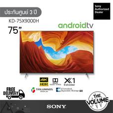 Sony รุ่น KD-75X9000H (75 นิ้ว) | Full Array LED | 4K Ultra HD | High Dynamic Range (HDR) | สมาร์ททีวี (Android TV)