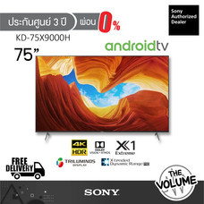 Sony รุ่น KD-75X9000H (75 นิ้ว) | Full Array LED | 4K Ultra HD | High Dynamic Range (HDR) | สมาร์ททีวี (Android TV) | ผ่อน 0% (ประกันศูนย์ Sony 3 ปี)