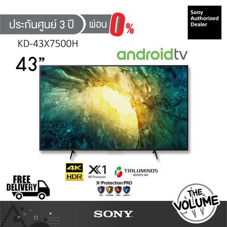 Sony KD-43X7500H (43