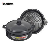 Imarflex หม้อสุกี้ และปิ้งย่าง อเนกประสงค์ความจุ 3.5 ลิตร เคลือบ Non-Stick รุ่น EP-745
