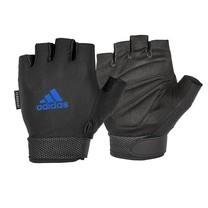 Adidas ถุงมือ Essential Adjustable (สีน้ำเงิน)