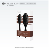 Create Ion แปรงสางผม Detangler Brush Set