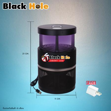 เครื่องดักจับยุง Black Hole รุ่น Smart LED