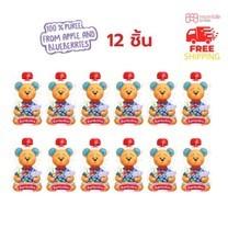 Bambolina Apple and Bluberries Puree 90g (12pc)