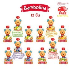 Bambolina Puree 90g Mixed 3x4 (12pc)
