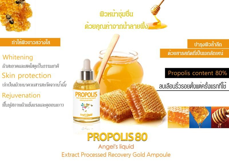 propolis801pages_800x.jpg