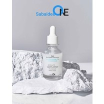 SabaideeONE 7DAY WHITENING DAY PROGRAM GLUTATHIONE 700V-AMPOULE