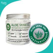 เจลว่านหางจระเข้ พฤกษาเภสัช Aloe vera gel pruksabhaesaj ขนาด 250 กรัม 1 กระปุก