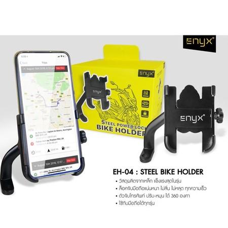 ENYX ที่ยึดโทรศัพท์กับมอเตอร์ไซค์แบบติดหูกระจกรถ วัสดุอะลูมิเนียมอัลลอย แข็งแรง