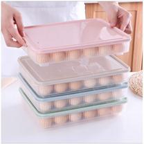 กล่องใส่ไข่ 24 ฟอง กล่องเก็บไข่ พร้อมฝาปิด สุ่มสี(คละสี)
