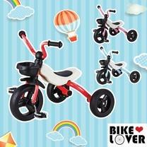 Bike Lover จักรยาน 3 ล้อเด็กปั่น *สามารถพับได้ พกพาสะดวก