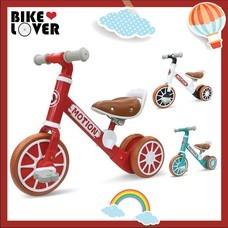 จักรยานขาไถ Motion ฝึกทรงตัว ปั่นได้ 2in1 Balance Bike