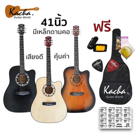 กีตาร์โปร่ง 41 นิ้ว ทัชชิ่งเล่นง่าย มีเหล็กดามคอ พร้อมของแถมมากมาย Acoustic Guitar With Truss Rod