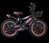 จักรยานเด็ก 20 นิ้ว รุ่น P-1 แถมฟรี หมวก + สูบลม