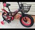 จักรยานเด็ก 16 นิ้ว รุ่น P16-V1 (สีดำแดง) แถมฟรี หมวก + ที่สูบลม