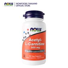 นาวฟูดส์ อะซิทิล-แอล-คาร์นิทีน 500 มิลลิกรัม 50 แคปซูล (ผลิตภัณฑ์อาหารเสริม)