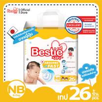 Bestie ผ้าอ้อมเด็กแบบเทป ไซส์ NB 1แพ็ค รวม 26 ชิ้น So Smart Tape