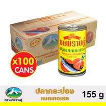 ตรานกพิราบคู่ ปลาแมคเคอเรลในซอสมะเขือเทศ 1 ลัง (100 กระป๋อง) 155 กรัม/กระป๋อง