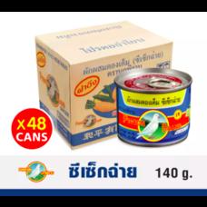 ตรานกพิราบ  ผักกาดดองเค็ม ซีเซ็กฉ่าย 140 G.  ( 1 ลัง / 48 กระป๋อง )