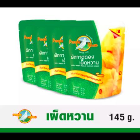 ตรานกพิราบ ผักกาดดอง เผ็ดหวานซอง (Pack 4 ) 145 G.