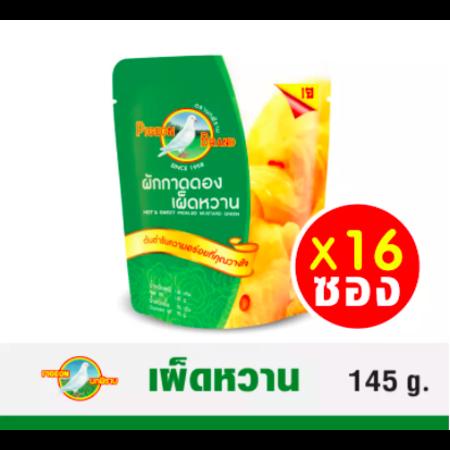 ผักกาดดองตรานกพิราบ เผ็ดหวาน 145g. Pack 16 ซอง