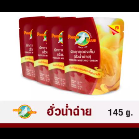 ตรานกพิราบ ผักกาดดองเค็ม (ฮั่วน่ำฉ่าย) ซอง (Pack 4 ) 145 G.