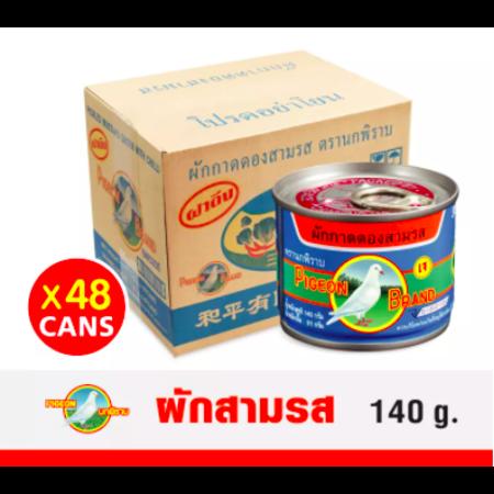 ตรานกพิราบ ผักกาดดอง สามรส 140 G. ( 1 ลัง / 48 กระป๋อง )